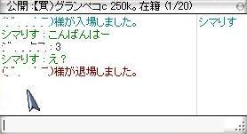 f0146269_22325769.jpg