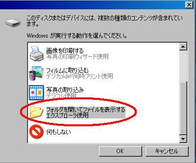 f0070279_2361550.jpg
