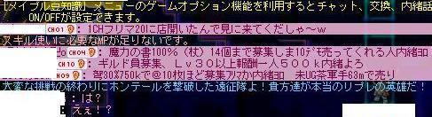 d0094986_2058274.jpg