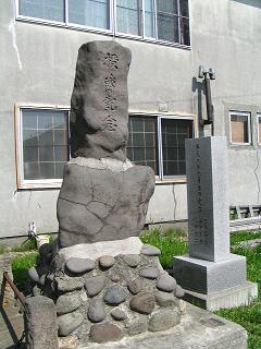 農本神社の記念碑_f0078286_2052541.jpg