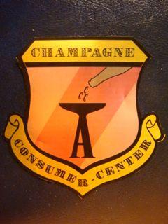 シャンパン消費者センター_c0108595_23313978.jpg
