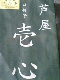 f0037097_1042062.jpg