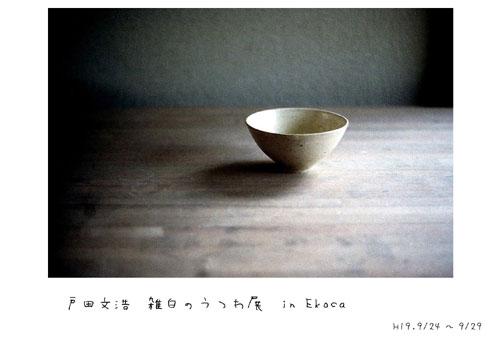 a0051400_19591796.jpg