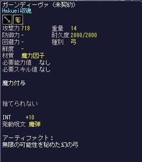 d0036014_19433015.jpg