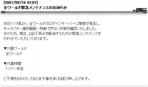 b0056117_50457.jpg