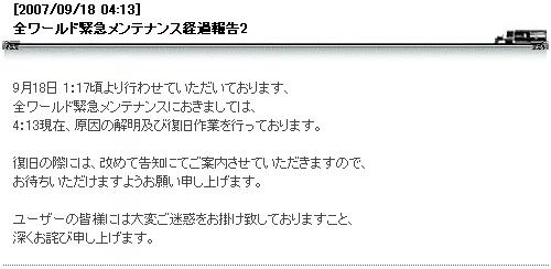 b0056117_54311.jpg