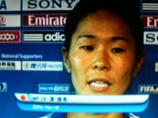 ドイツ×日本 FIFA女子ワールドカップ中国 2007_c0025217_1263159.jpg