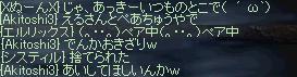 f0101117_2013796.jpg