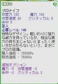 a0070322_2351162.jpg