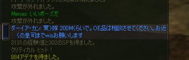 d0020026_1185749.jpg