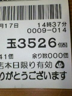 f0065228_0251952.jpg