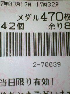 f0065228_0304461.jpg