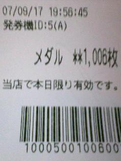 f0065228_033089.jpg
