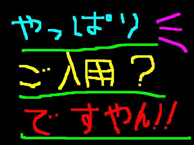 f0056935_2148015.jpg