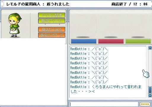 f0106647_00226.jpg