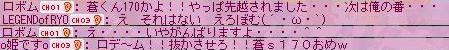 f0106647_013658.jpg