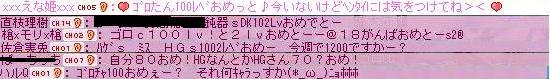 d0113249_21165261.jpg