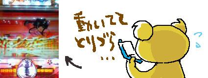 c0133755_203413.jpg