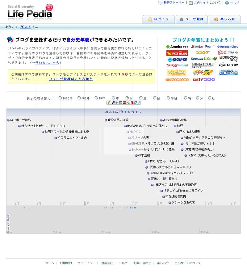 f0002759_025365.jpg