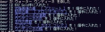 b0099264_546579.jpg