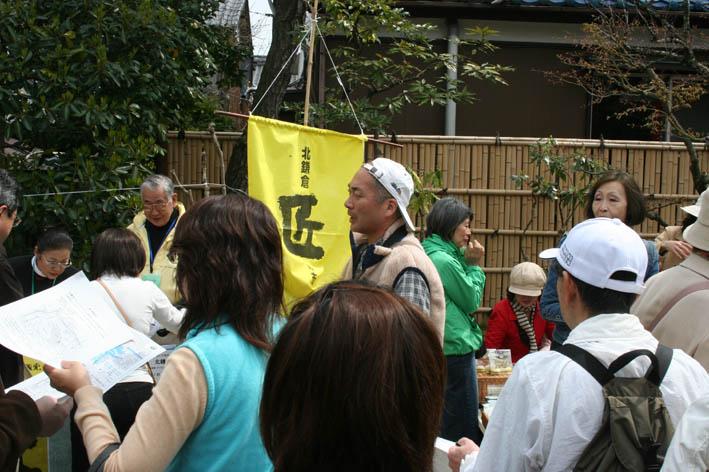 11・3「北鎌倉ウォッチング」―探訪!路地裏の神々― _c0014967_8201930.jpg