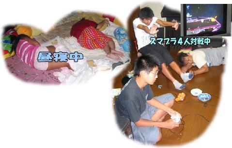 f0082367_10362926.jpg