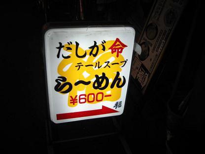 b0089578_157545.jpg