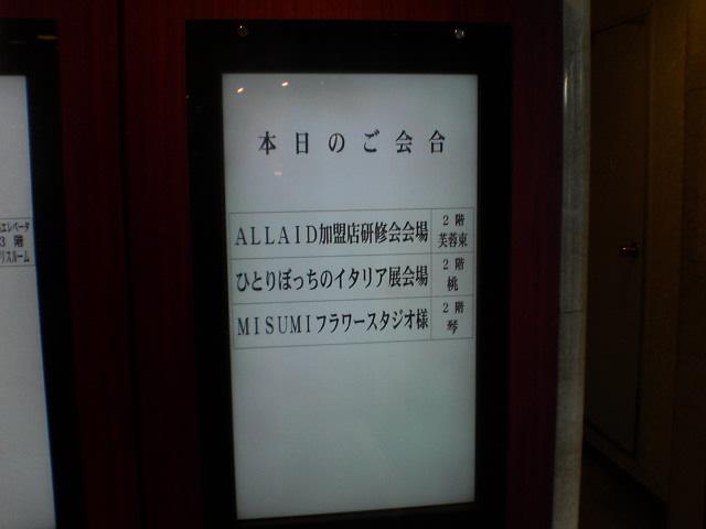 b0061680_12113993.jpg