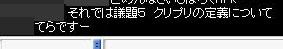 c0072582_0412427.jpg