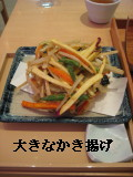 デジカメ買ってもやっぱり食べる私。_b0065587_2251292.jpg