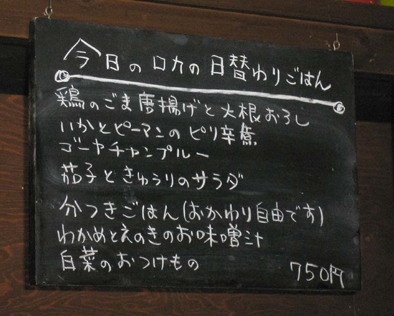a0052889_19581379.jpg