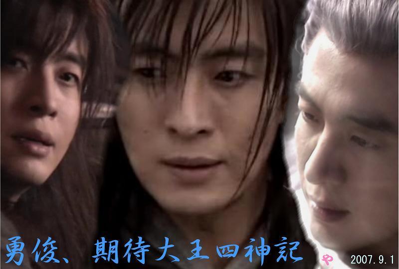 ヨン様のドラマのDVD!_d0060693_2215427.jpg
