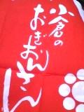 b0064495_11203050.jpg