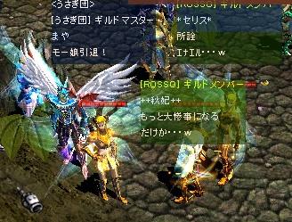 d0061995_935712.jpg