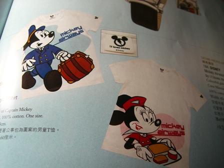 香港旅日記31 CX450便 台北経由成田行き_f0059796_0382625.jpg
