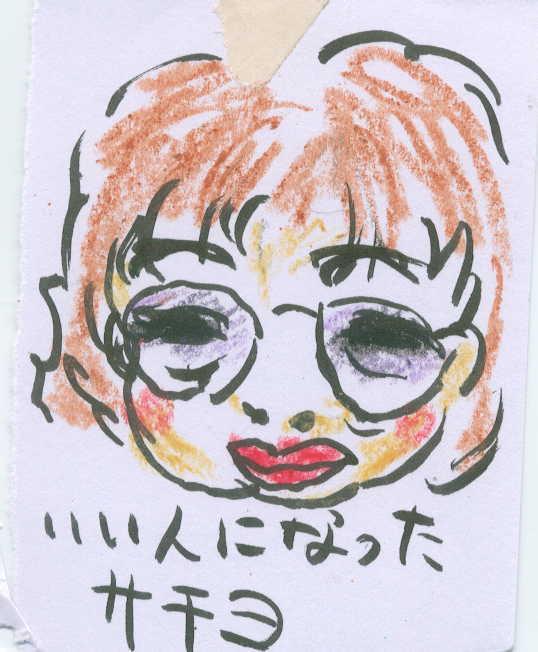 牛乳ギャラリー10_b0040798_024228.jpg