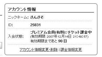 b0096204_85242.jpg