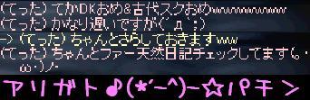 f0072010_21173728.jpg
