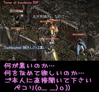 f0072010_2152164.jpg