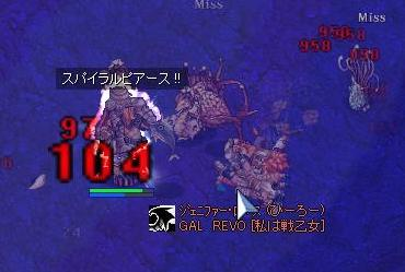 f0107520_7522455.jpg