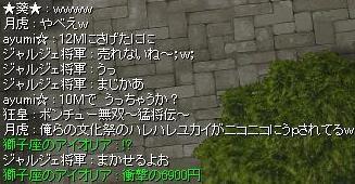 f0107520_7554433.jpg
