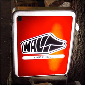 452 WALL_c0041928_1701674.jpg