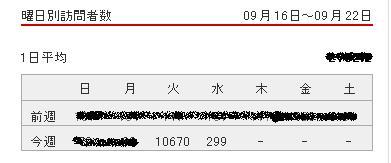 a0001335_92578.jpg