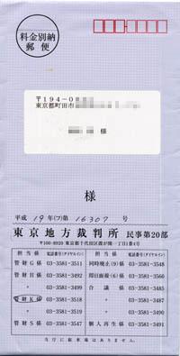b0048466_1134659.jpg