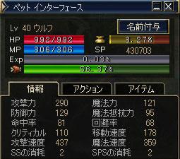 b0036369_1403430.jpg
