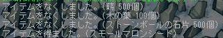 d0048280_202656.jpg