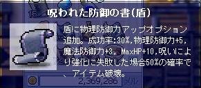 d0048280_2065070.jpg