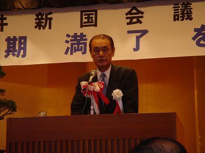 桜井新国会議員任期満了を祝う会_f0019487_10252930.jpg