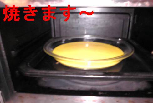 f0123589_18575975.jpg