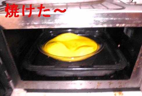 f0123589_18582886.jpg